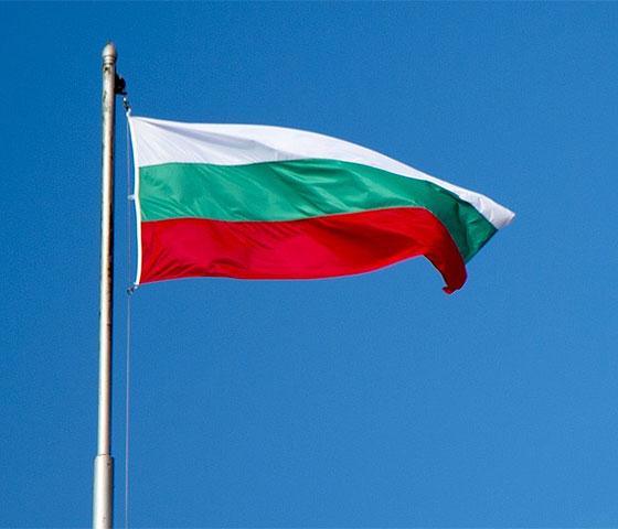 Destinace Bulharsko