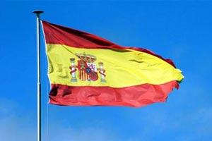 Španělsko - Zájezdy CK RUBEŠ